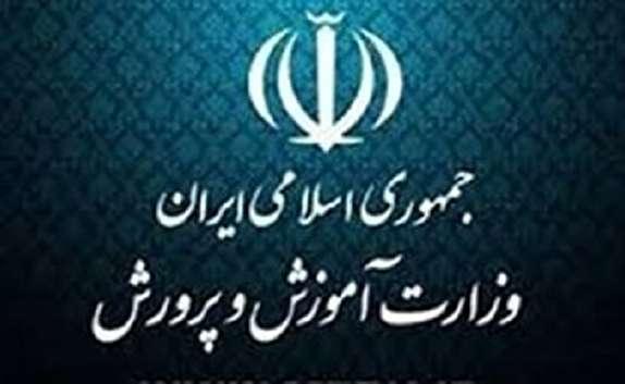 باشگاه خبرنگاران - طرح ایرانمهارت در استانهای کشور اجرا میشود
