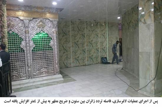 اتمام عملیات لاغرسازی ستونهای اطراف ضریح مطهر امام حسین(ع) + عکس