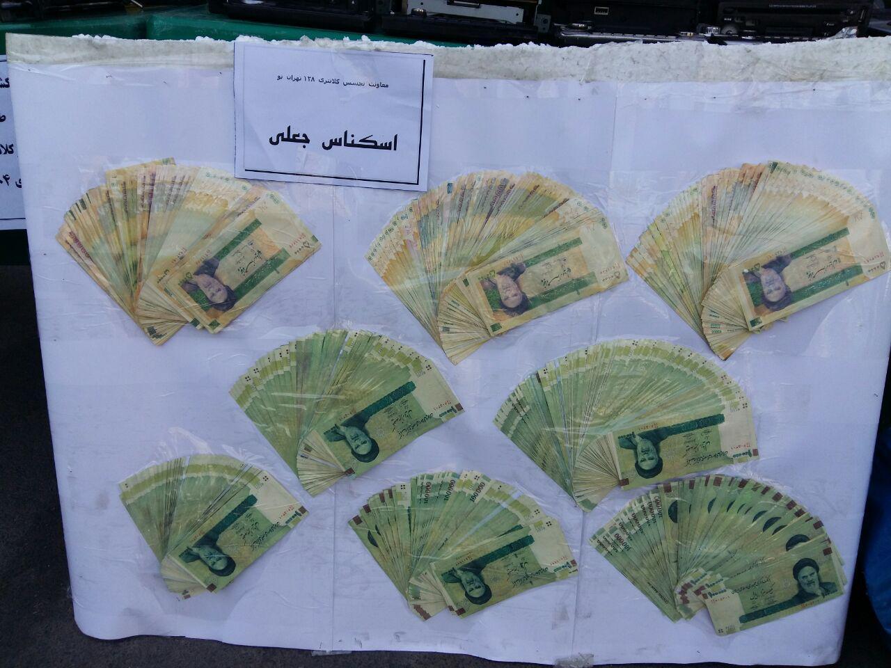 دستگیری ۵۰۱ سارق و مالخر و کشف ۱۹ هزار اموال مسروقه در طرح رعد ۱۵