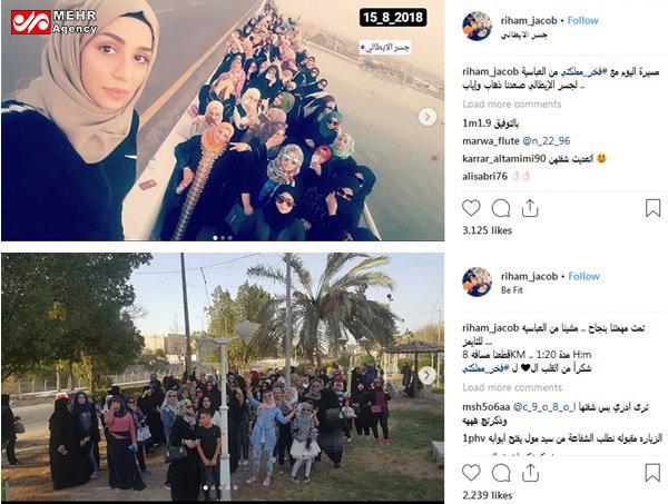 چگونه کنسولگری آمریکا در بصره، فعالان فضای مجازی عراق را جذب کرد؟