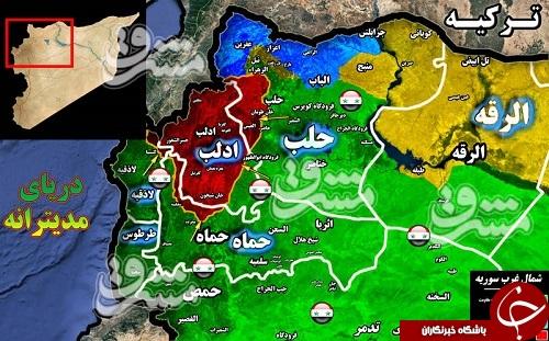 مذاکرات میان مسکو، آنکارا و تروریستها در نقطه پایانی/ آماده باش نیروهای سوری برای پاکسازی آخرین پایگاه گروههای تروریستی+ نقشه میدانی