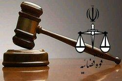 حمید باقری درمنی اولین مفسد اقتصادی که پای میز محاکمه می رود کیست؟
