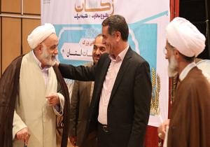 گردهمایی عاملان زکات چهارمحال و بختیاری برگزار شد