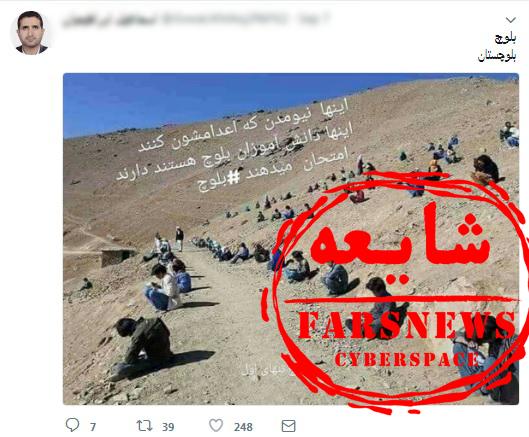 تلاش نافرجام رسانه های ضد انقلاب برای ایجاد اختلاف قومیتی/ کنکور در افغانستان شایعه در سیستانوبلوچستان!+ نصاویر
