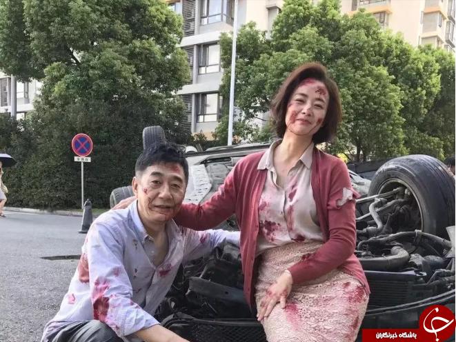 اقدام عجیب زوج چینی پس از تصادف شدید+عکس