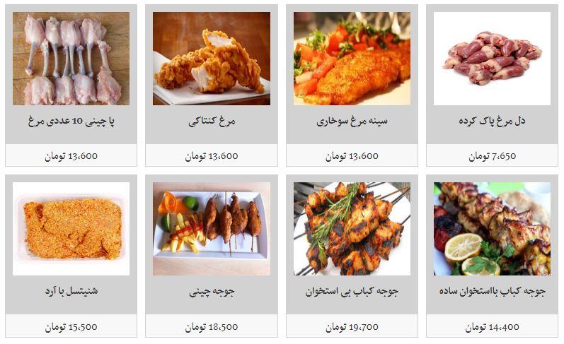 قیمت مرغ و انواع آلایش آن در میادین میوه و تره بار