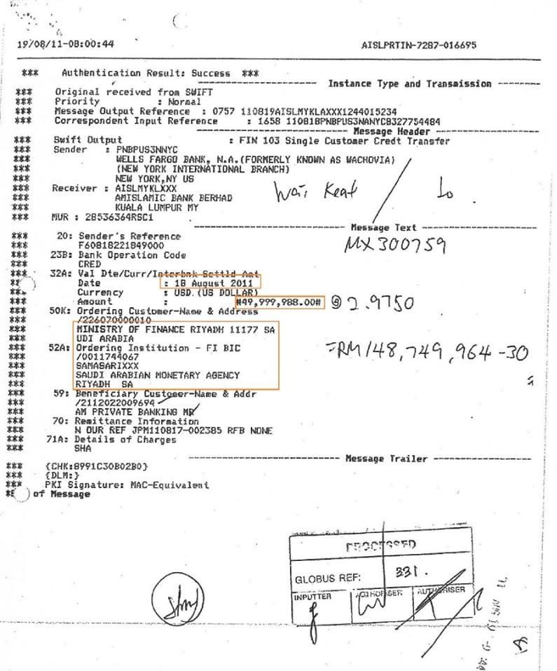 نخستوزیر پیشین مالزی با انتشار اسنادی دریافت رشوه از عربستان را تایید کرد