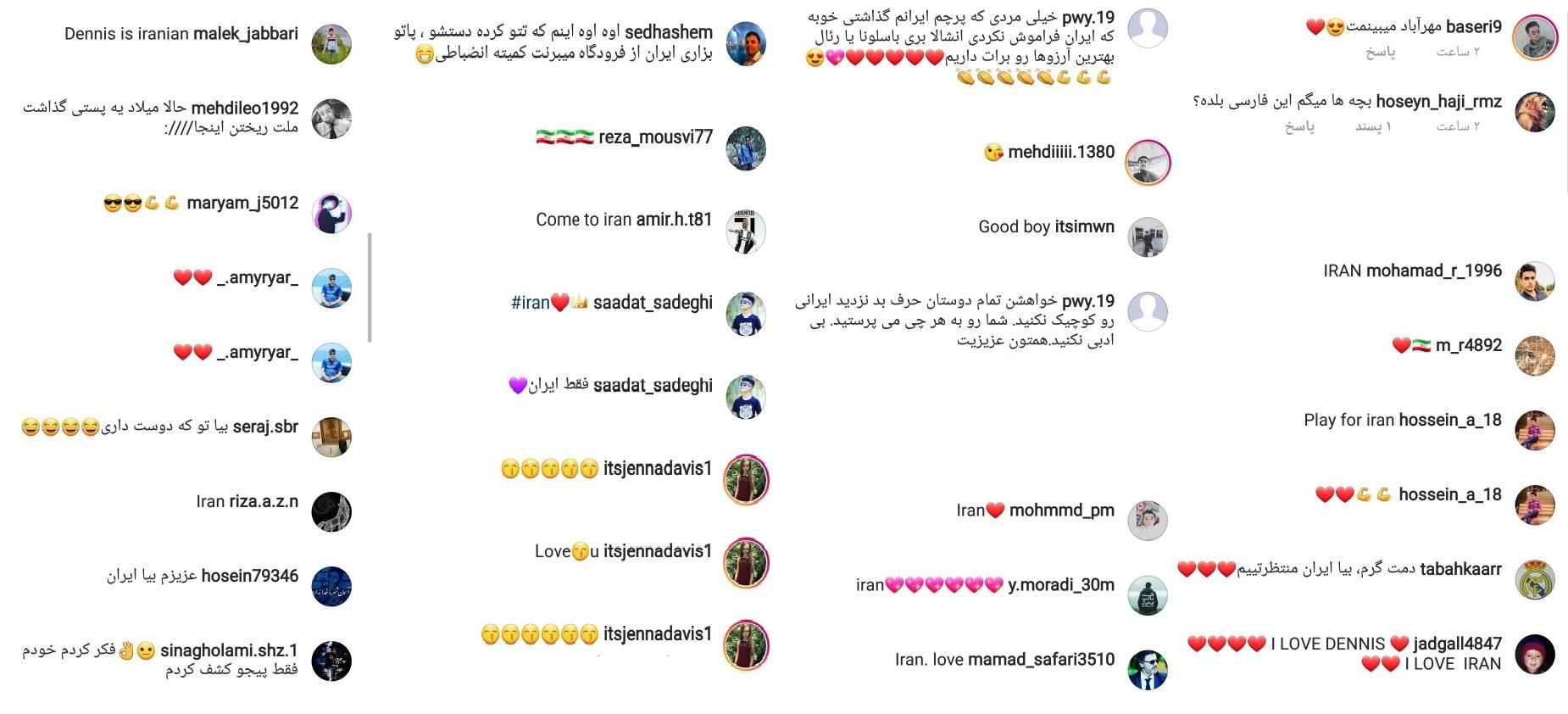 هجوم هواداران فوتبالدوست ایرانی به اینستاگرام بازیکن لالیگایی؛ به ایران بیا!/////