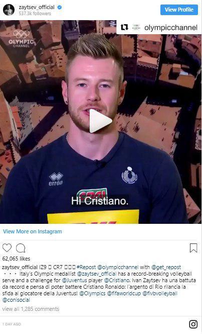 ستاره والیبال رونالدو را به چالش دعوت کرد
