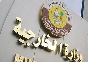 درخواست قطر از چهار کشور عربی برای مذاکره