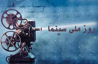 ازمشکلات سینمایی تابومی شدن تولید بذر سیب زمینی + فیلم