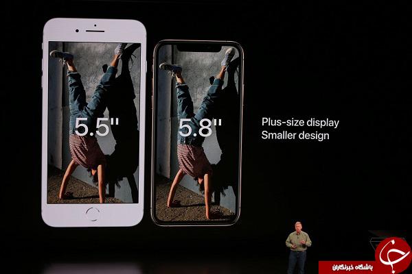 اپل iPhone XS به صورت رسمی معرفی شد +تصاویر