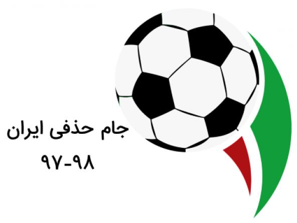 ذوب آهن - پدیده ، تقابل بالانشینان لیگ برتری در جام حذفی/ سپید رود - ملوان ، ال گیلانو در جام حذفی