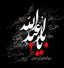 باشگاه خبرنگاران - محرم الحرام، ماه پیروزی خون بر شمشیر