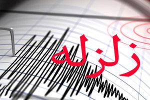 وقوع لرزه با بزرگی ۴/۶ در تازه آیاد کرمانشاه/ حادثه مصدومی در پی نداشت