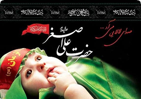 باشگاه خبرنگاران - مادران زنجانی امروز برای دردانه رباب لالایی سر دادند + تصاویر