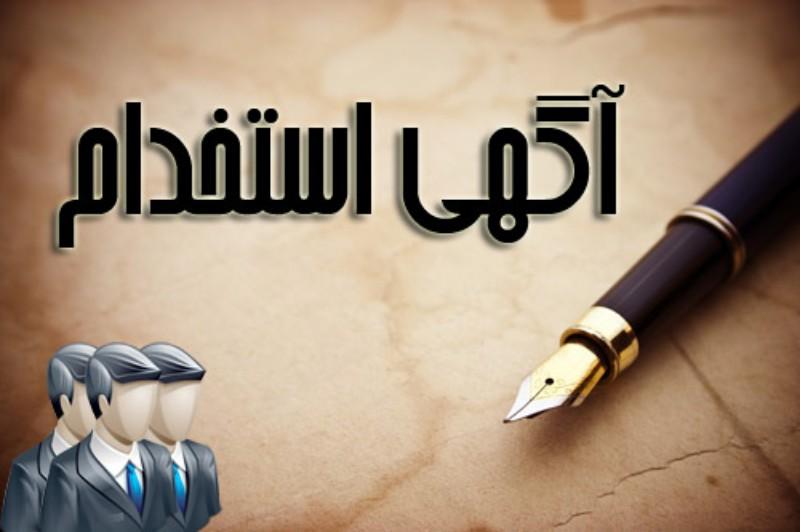 استخدام تراشکار درجه یک در یک شرکت معتبر در خوزستان(ماهشهر)
