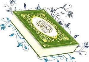 پایان مسابقات قرآن خانوادههای شاهد همدان