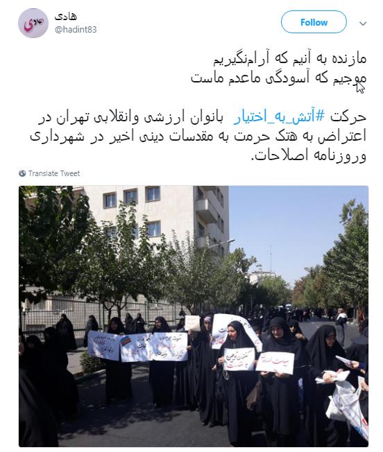 زنان در واکنش به هتک حرمت محرم # آتش به اختیار عمل کردند+ تصاویر