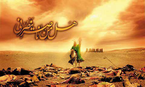 چه کنیم که جز یارانِ شهید امام حسین(ع) باشیم؟+عکس