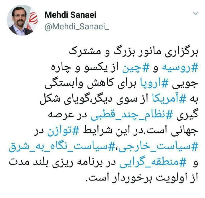 مهدی سنایی