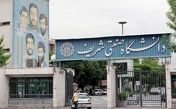 توسعه دانشگاه باعث بهبود ارزش محلههای اقماری میشود/ طرح توسعه دانشگاه شریف با نظر نهادهای بالادستی است