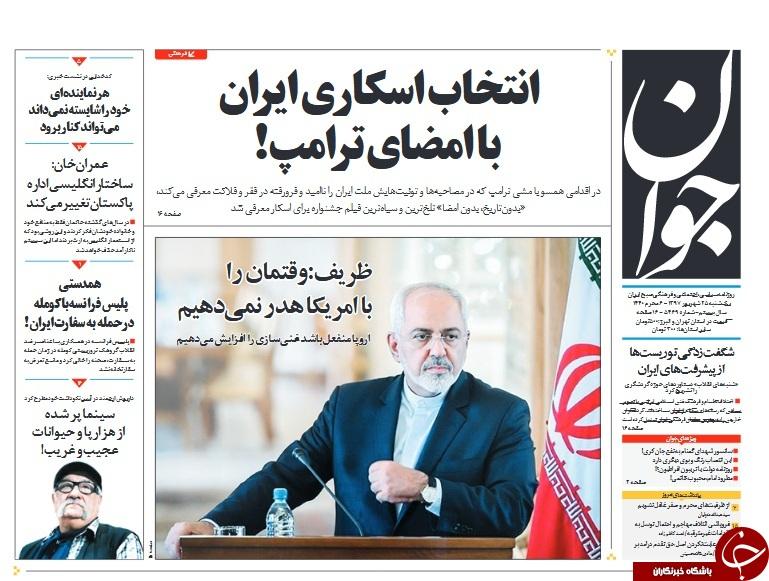 ایران در تولید طلا رکورد میزند/