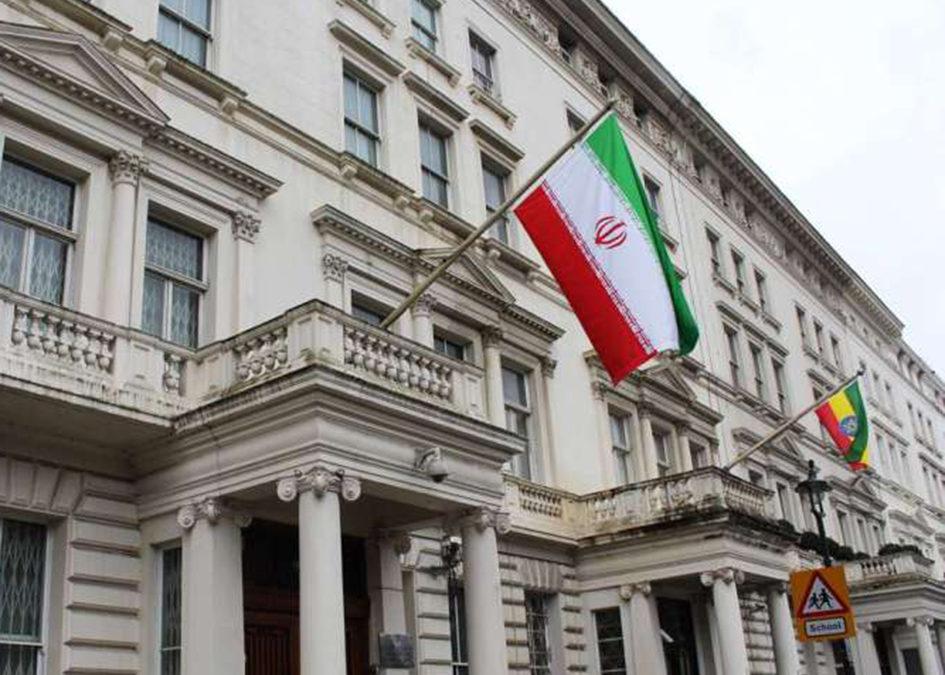 بیانیه سفارت ایران  به دنبال خودسوزی چندپناهجو در وین