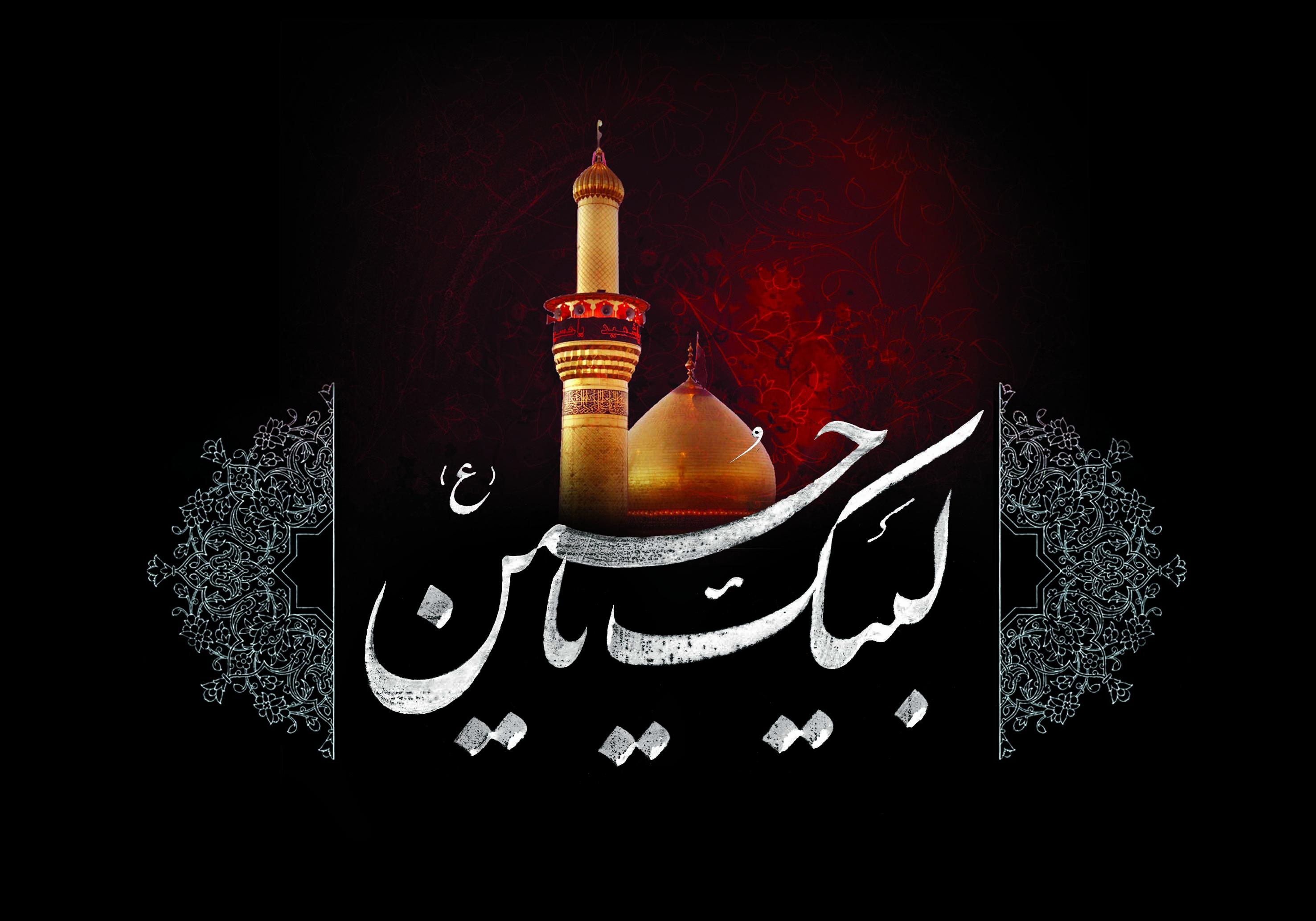 چگونه لقمه حرام سرنوشت عاشورا را تغییر داد؟