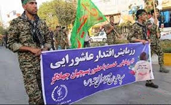 باشگاه خبرنگاران - رزمایش اقتدار عاشورایی سپاهیان محمدرسول الله در کردستان برگزار میشود
