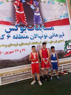 تیم بوکس کرمانشاه در جایگاه سوم قرار گرفت/ نقض قانون ابلاغیه در حضور شرکت کننده ها