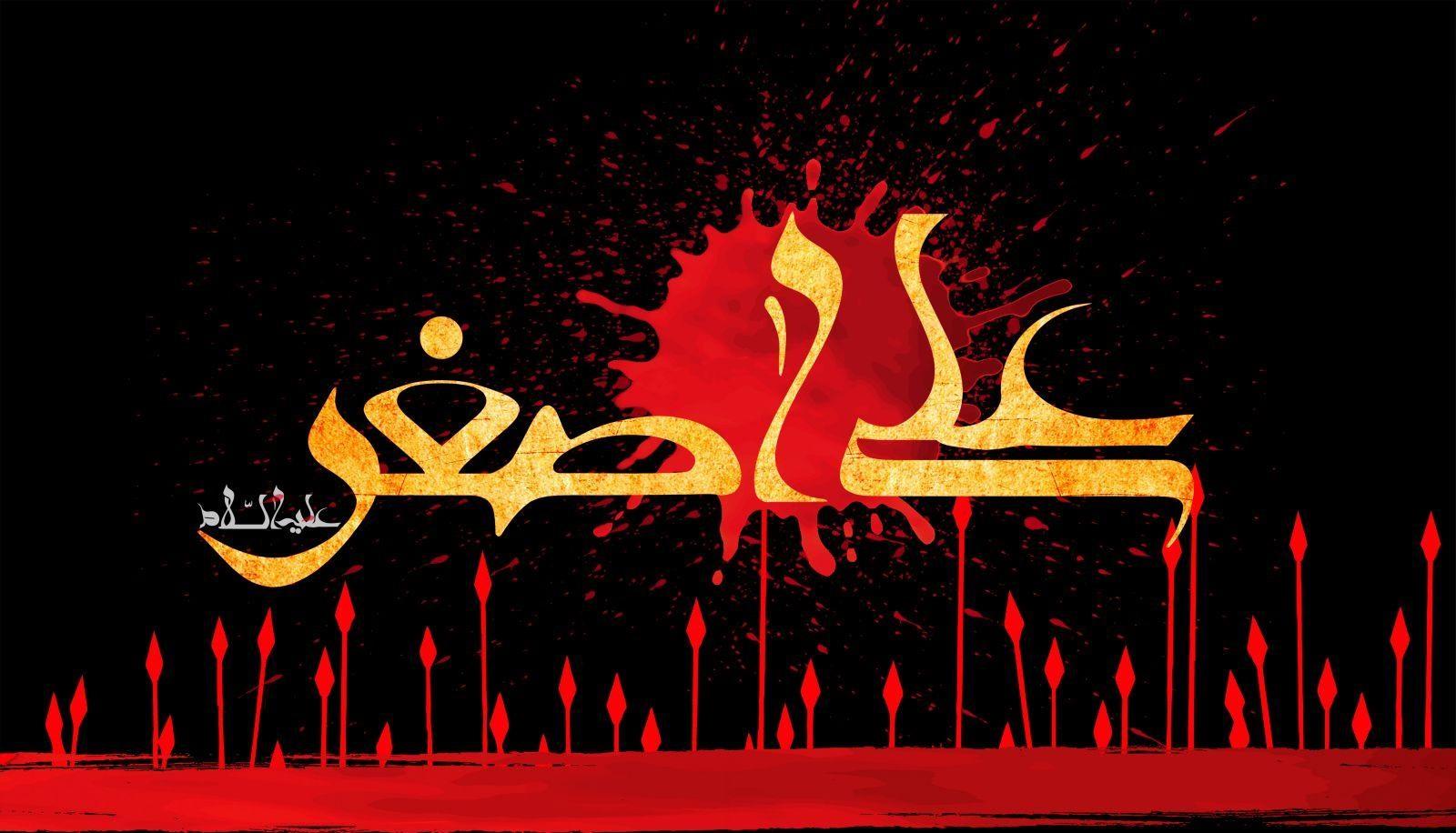 اشعار ویژه شهادت حضرت علیاصغر (ع)