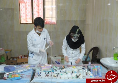 سومین اردوی گروه درمانی قرارگاه جهادی امام رضا (ع) در تابستان ۹۷