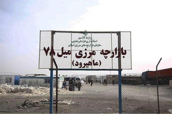 گمرک توقف صادرات کالا به افغانستان را تکذیب کرد