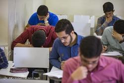 نتایج کنکور ارشد ۹۷  دانشگاه آزاد اعلام شد