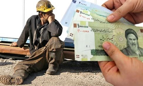 دستمزد کارگر ایرانی نصف کارگر عراقی/«بُن» نه؛ «بُنکارت» آری!