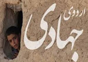 محرومیت زدایی در مناطق محروم و حاشیه نشین آبدانان
