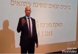 ویکیلیکس: اسرائیل تمام فعالیتهای کاربران فیسبوک و توییتر را رصد میکند