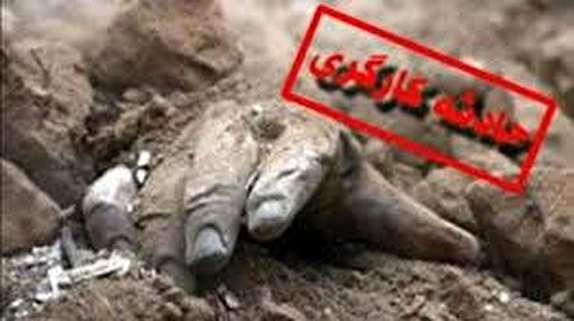 باشگاه خبرنگاران - ریزش معدن کارگرجوان را در خود فروبرد