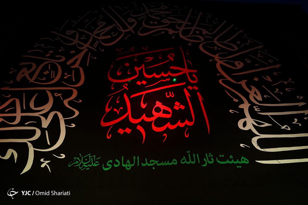 مسجدی که به همت پدران شهدا احداث شد/ پیوند جوانان حسینی و رزمندگان روح الله خمینی (ره) در هیئت ثارالله