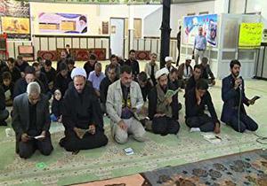 مراسم عزاداری و  مدیحه سرایی در مسجد چهارده معصوم مهاباد