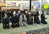 باشگاه خبرنگاران - مراسم عزاداری و  مدیحه سرایی در مسجد چهارده معصوم مهاباد