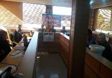 باشگاه خبرنگاران - برگزاری کارگاه آموزشی  گیاه دارویی زعفران در میاندوآب
