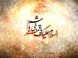 در روز تاسوعا بر امام حسین (ع) و خاندانش چه گذشت؟/ عقدهگشایی عمر بن سعد در کنار علقمه