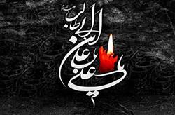سه دلیلی که امام علی(ع) برای عمر بلند فرعون برشمردند + فیلم