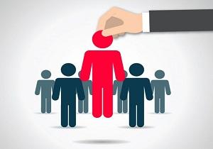 باشگاه خبرنگاران -استخدام کارشناس حسابداری در یک شرکت