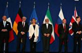 باشگاه خبرنگاران -ایران باید به اجرای دقیق و شفاف برجام ادامه دهد/برای حفظ توافق هستهای مصمم هستیم!