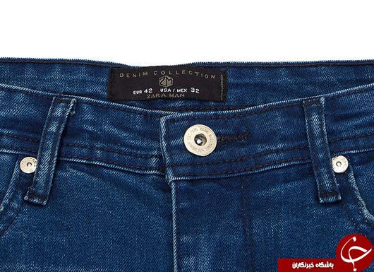 همه آنچه درباره شلوار جین نمیدانید + تاریخچه/ شلوار جین چطور به ایران آمد؟ / اولین نفر چه کسی در ایران شلوار جین پوشید؟!