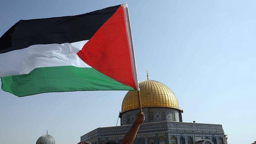 تعطیلی دفتر سازمان آزادی بخش فلسطین در واشنگتن