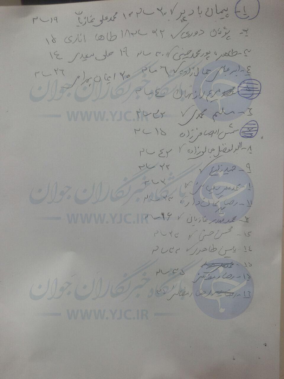 آتش سوزی اتوبوس حامل مسافر در آزاد راه نطنز -کاشان / ۲۰ نفر مصدوم شدند